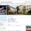 愛知県立津島高校