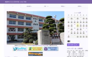 川之江高校