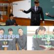 宮崎学園高校