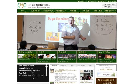 広尾学園高校の口コミ・評判