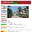 長崎西高校
