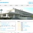 豊田南高校