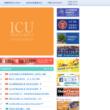 国際基督教大学高校