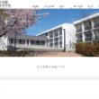 東大寺学園高校