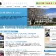 十和田西高校