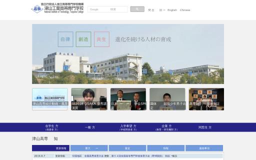 津山工業高等専門学校の口コミ・評判