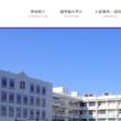 横浜創学館高校