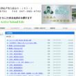 松戸六実高校