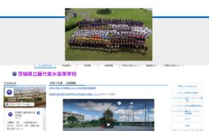 藤代紫水高校