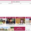福岡女学院高校