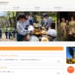 燕中等教育学校