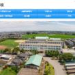 富山南高校