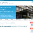 岐南工業高校