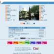 石川県立工業高校