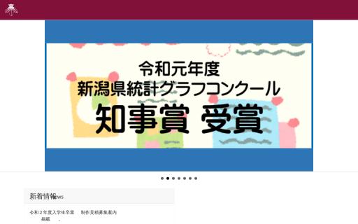 新発田高校の口コミ・評判