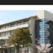 金沢西高校
