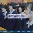 福山暁の星女子高校