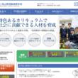 岡山東商業高校