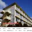 羽島北高校