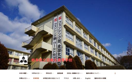 羽島北高校の口コミ・評判