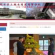 熊本商業高校