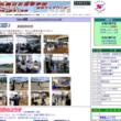 札幌白石高校