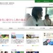 千葉日本大学第一高校