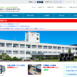 和歌山工業高等専門学校