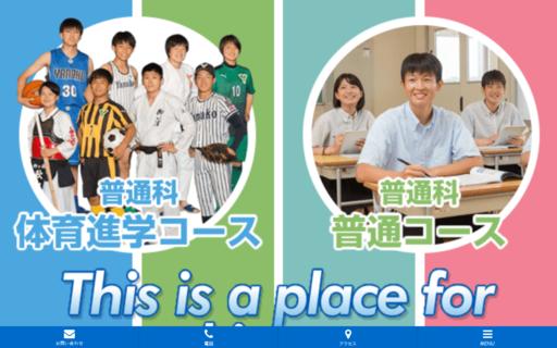 柳ヶ浦高校の口コミ・評判