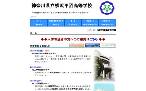 横浜平沼高校の口コミ・評判