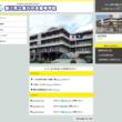 香川中央高校