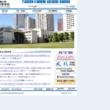 東京工業大学附属科学技術高校