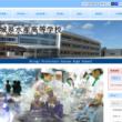 宮城県水産高校