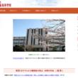 奈良朱雀高校