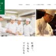 町田調理師専門学校高等課程