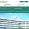 沖縄尚学高校