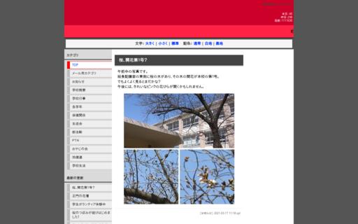 春日井市立中部中学校