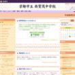 西賀茂中学校