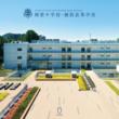 桐朋中学校