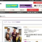 シアーミュージック 新宿校の評判・口コミ
