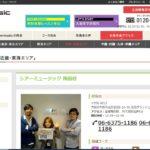 シア―ミュージック 梅田校の評判・口コミ