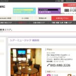 シアーミュージック 横浜校の評判・口コミ