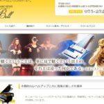 ティンカーベルミュージックスクールの評判・口コミ