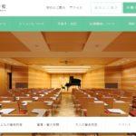 名古屋音楽学校の評判・口コミ