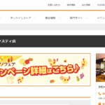 島村楽器 かわぐちキャスティ店の評判・口コミ