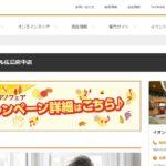 島村楽器 イオンモール広島府中店の評判・口コミ