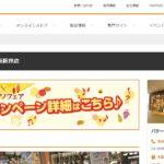島村楽器 パサージオ西新井店の評判・口コミ