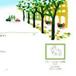 虹の会ピアノ教室  須磨高倉台教室の評判・口コミ