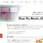 BEAT ON MUSIC SCHOOLの評判・口コミ