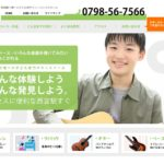 JGSミュージックスクール 西宮校の評判・口コミ